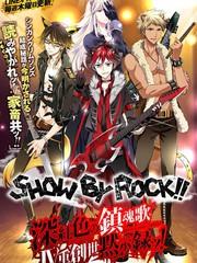 SHOW BY ROCK   深红色的镇魂歌 Ⅳ重创世默示录