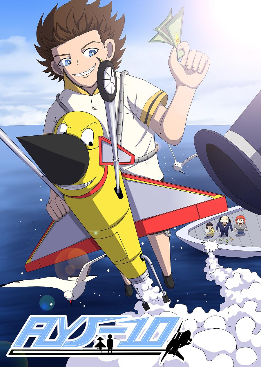 FLY J-10