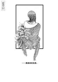 蓝雯轩言情漫画系列