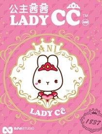 LADYCC(茜茜公主)