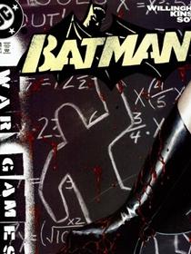 蝙蝠侠 战争游戏