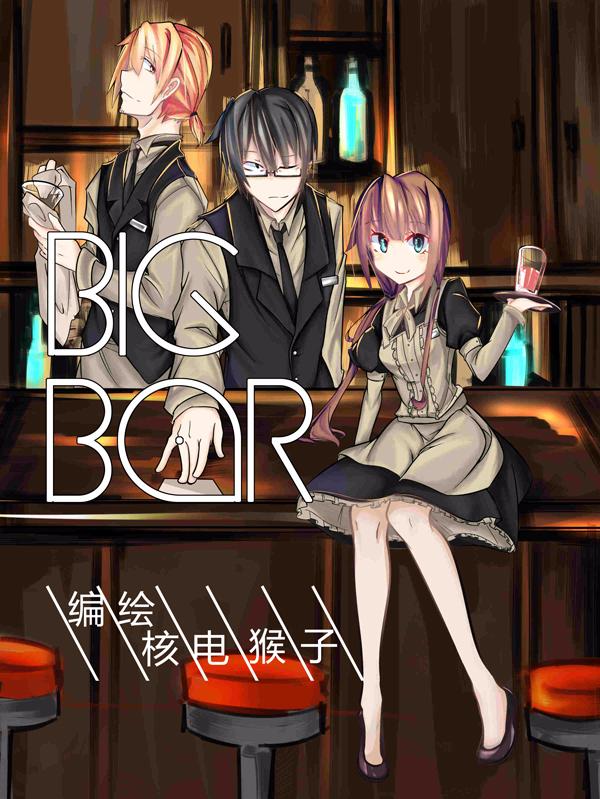 Bigbar
