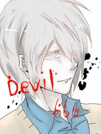 Devil 666