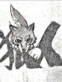 狼人werewolf