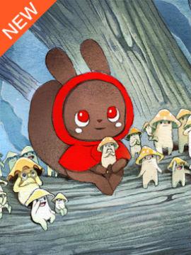 松松兔的温暖童话