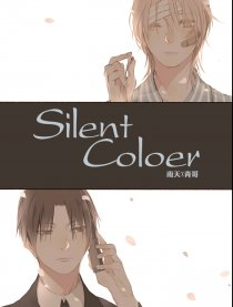 silent colour