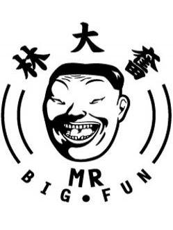 林大奋漫画集