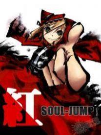 红•SOULJUMP