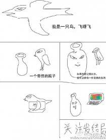 小布吉漫画