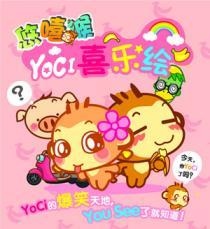 YOCI生活记录