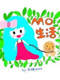 糖MOMO漫画