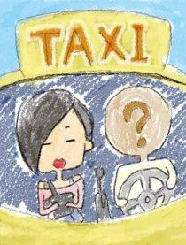 在路上(出租车人生)