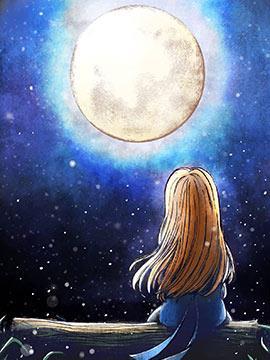 去月球外传 纸的记忆