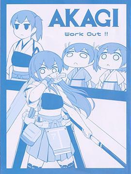 Akagi work out