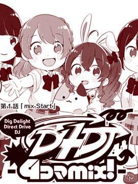 D4DJ官方四格