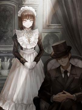 宝石商人的女仆