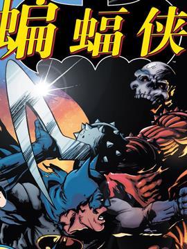蝙蝠侠 追溯1980年代